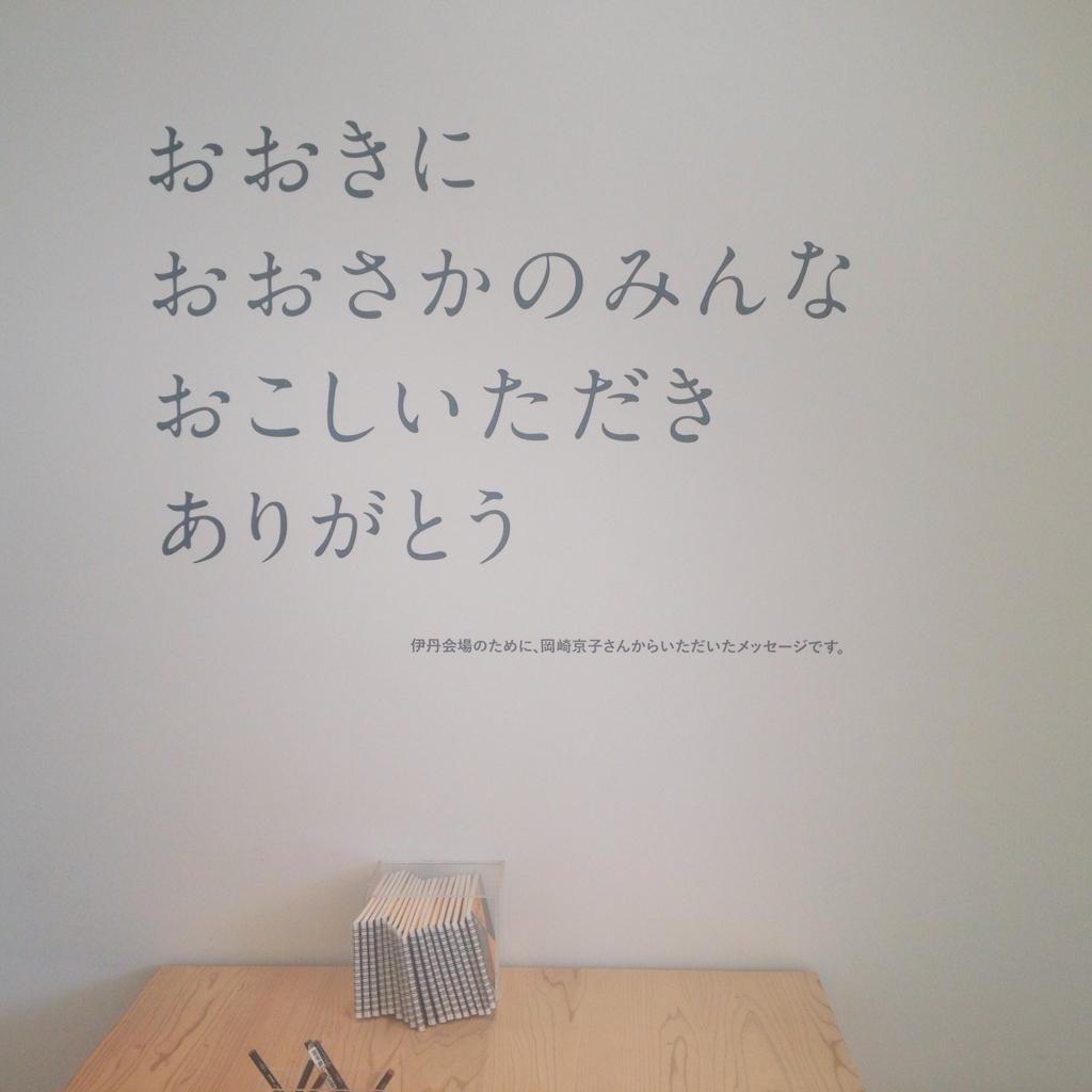 f:id:fuwa-fu:20160911130230j:plain