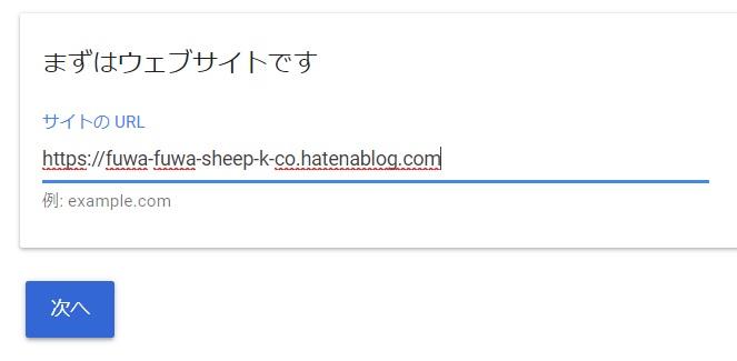 f:id:fuwa-fuwa-sheep-k-co:20191111094122j:plain