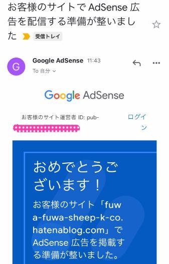 f:id:fuwa-fuwa-sheep-k-co:20191128144755j:plain