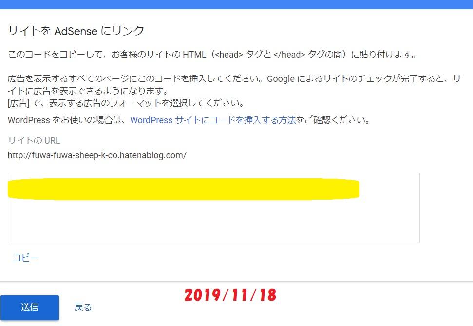 f:id:fuwa-fuwa-sheep-k-co:20191128150034j:plain