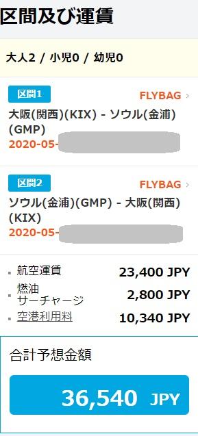 f:id:fuwa-fuwa-sheep-k-co:20200108105155j:plain