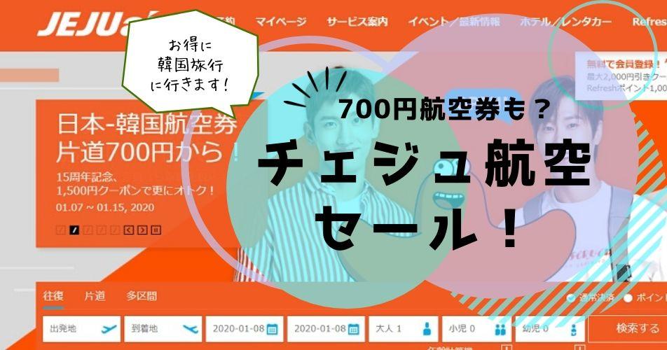 f:id:fuwa-fuwa-sheep-k-co:20200108112350j:plain