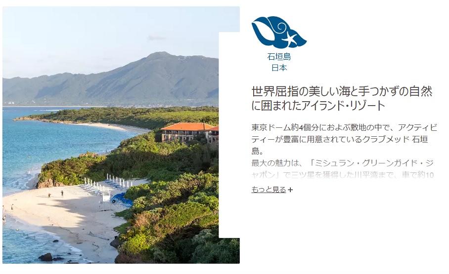 f:id:fuwa-fuwa-sheep-k-co:20200210153802j:plain