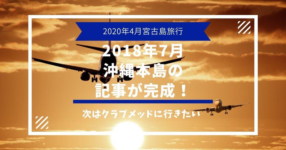f:id:fuwa-fuwa-sheep-k-co:20200210162523j:plain