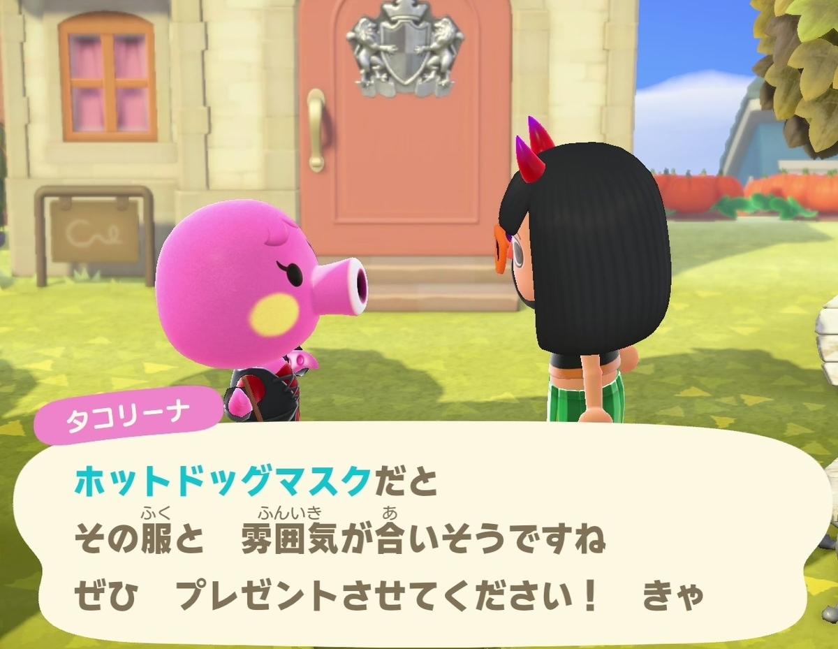 f:id:fuwa-game:20210324150353j:plain