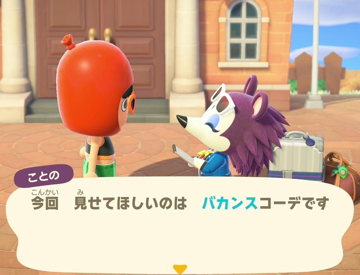 f:id:fuwa-game:20210324150523j:plain