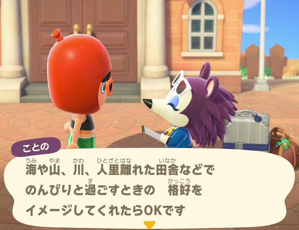 f:id:fuwa-game:20210324150935j:plain