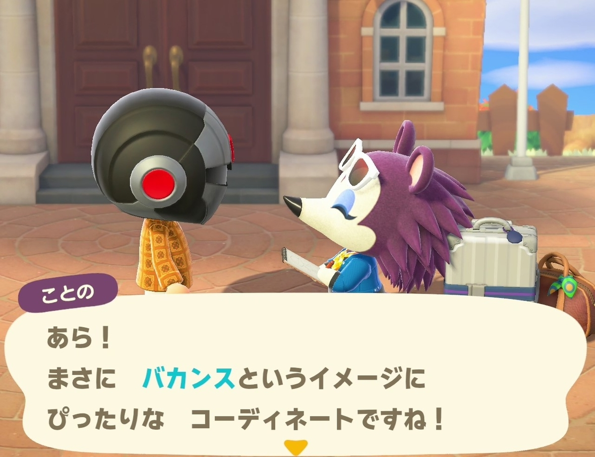 f:id:fuwa-game:20210324151101j:plain