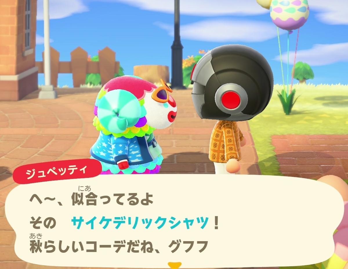 f:id:fuwa-game:20210324151206j:plain