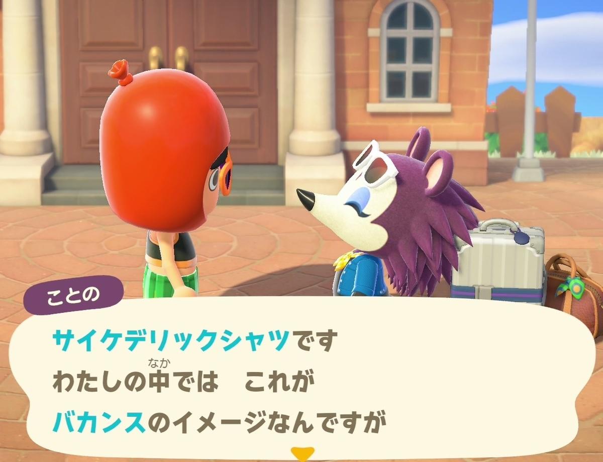 f:id:fuwa-game:20210324153957j:plain
