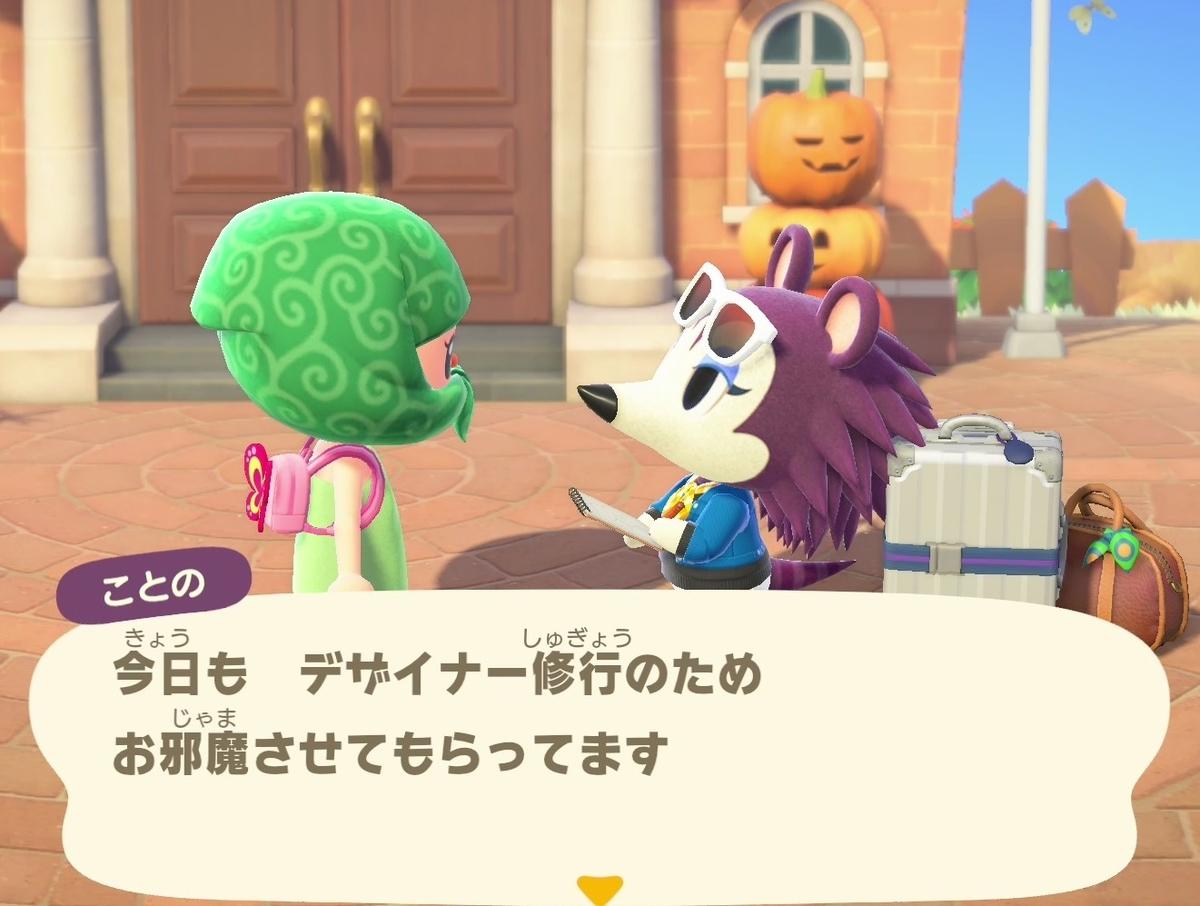 f:id:fuwa-game:20210406231752j:plain