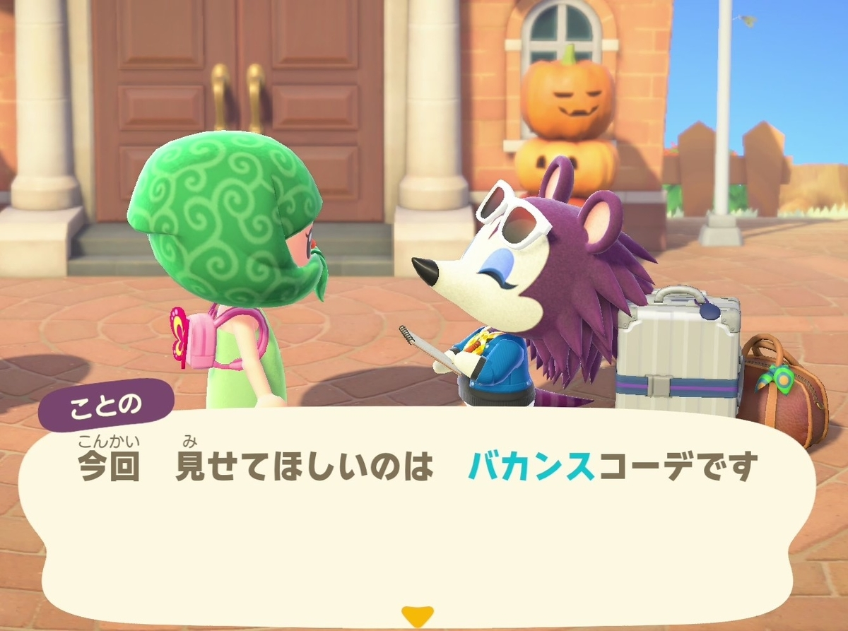 f:id:fuwa-game:20210406231828j:plain