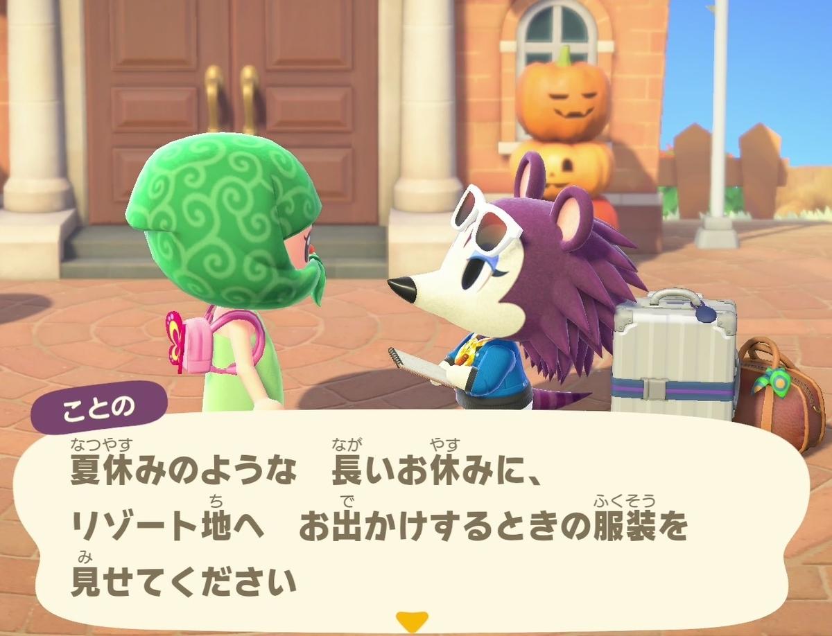 f:id:fuwa-game:20210406231859j:plain