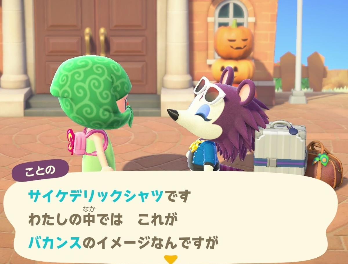 f:id:fuwa-game:20210406231924j:plain