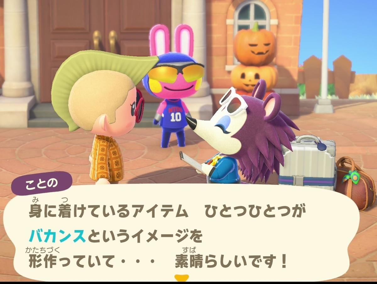 f:id:fuwa-game:20210406232201j:plain
