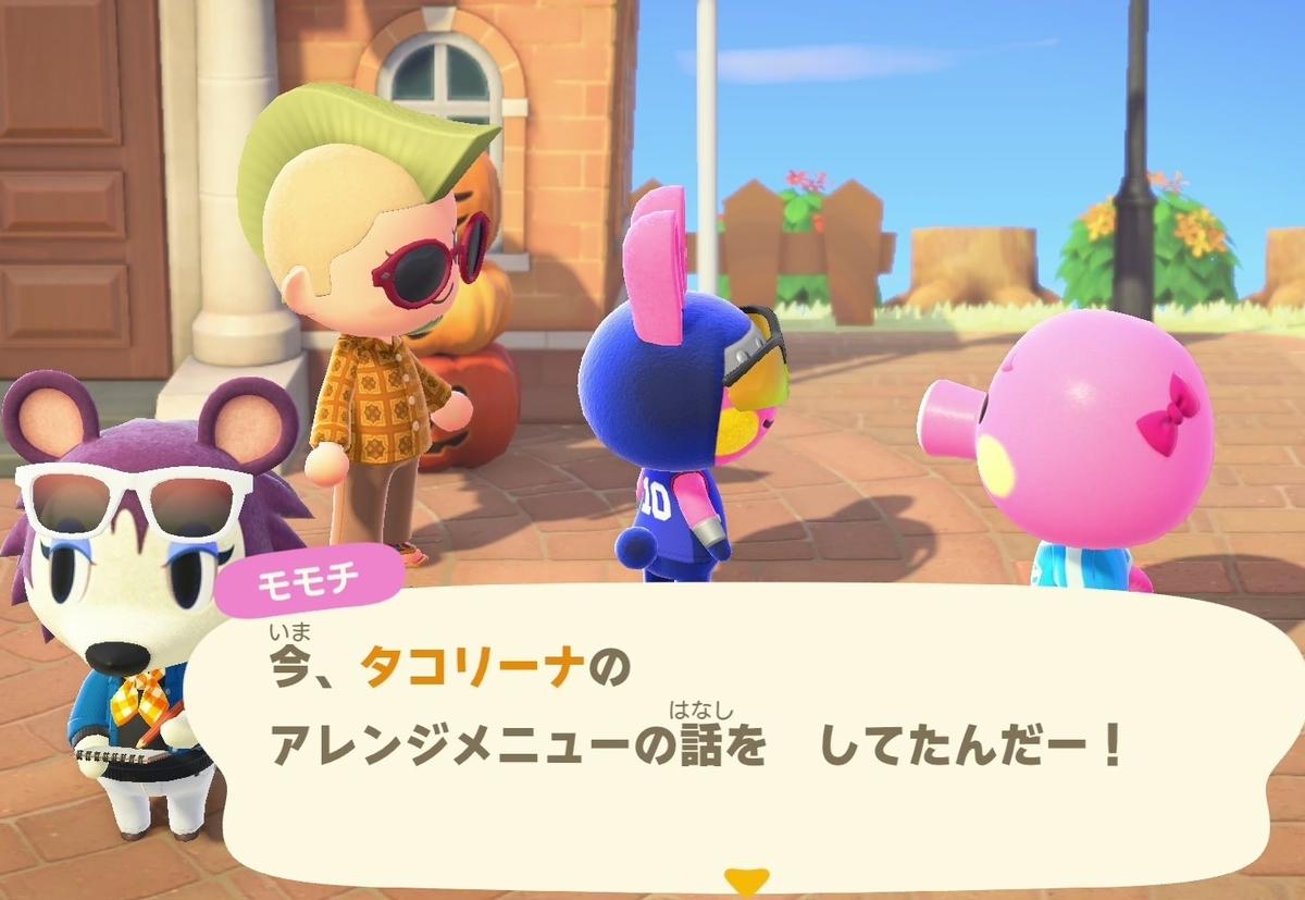 f:id:fuwa-game:20210406232420j:plain