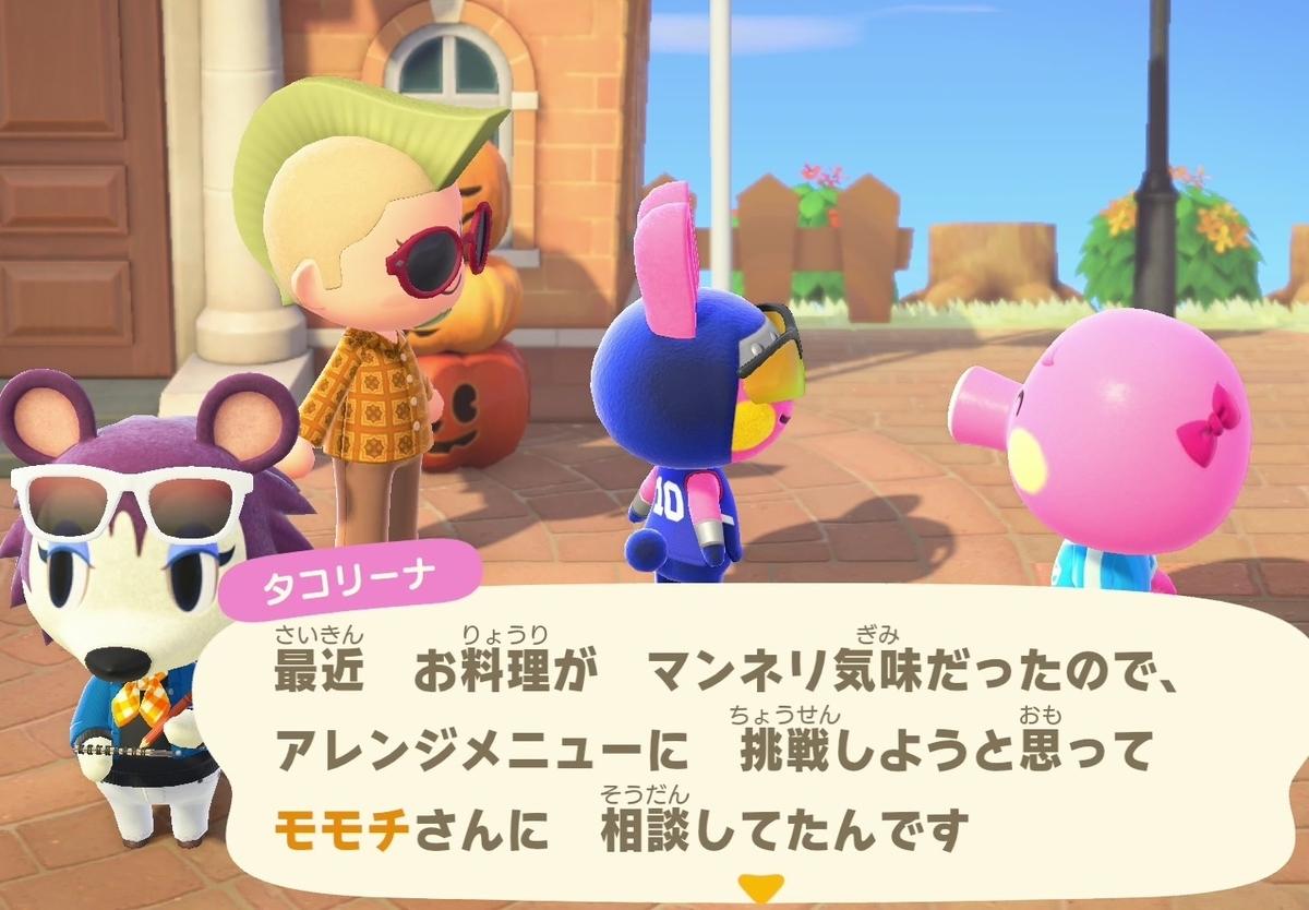 f:id:fuwa-game:20210406232442j:plain