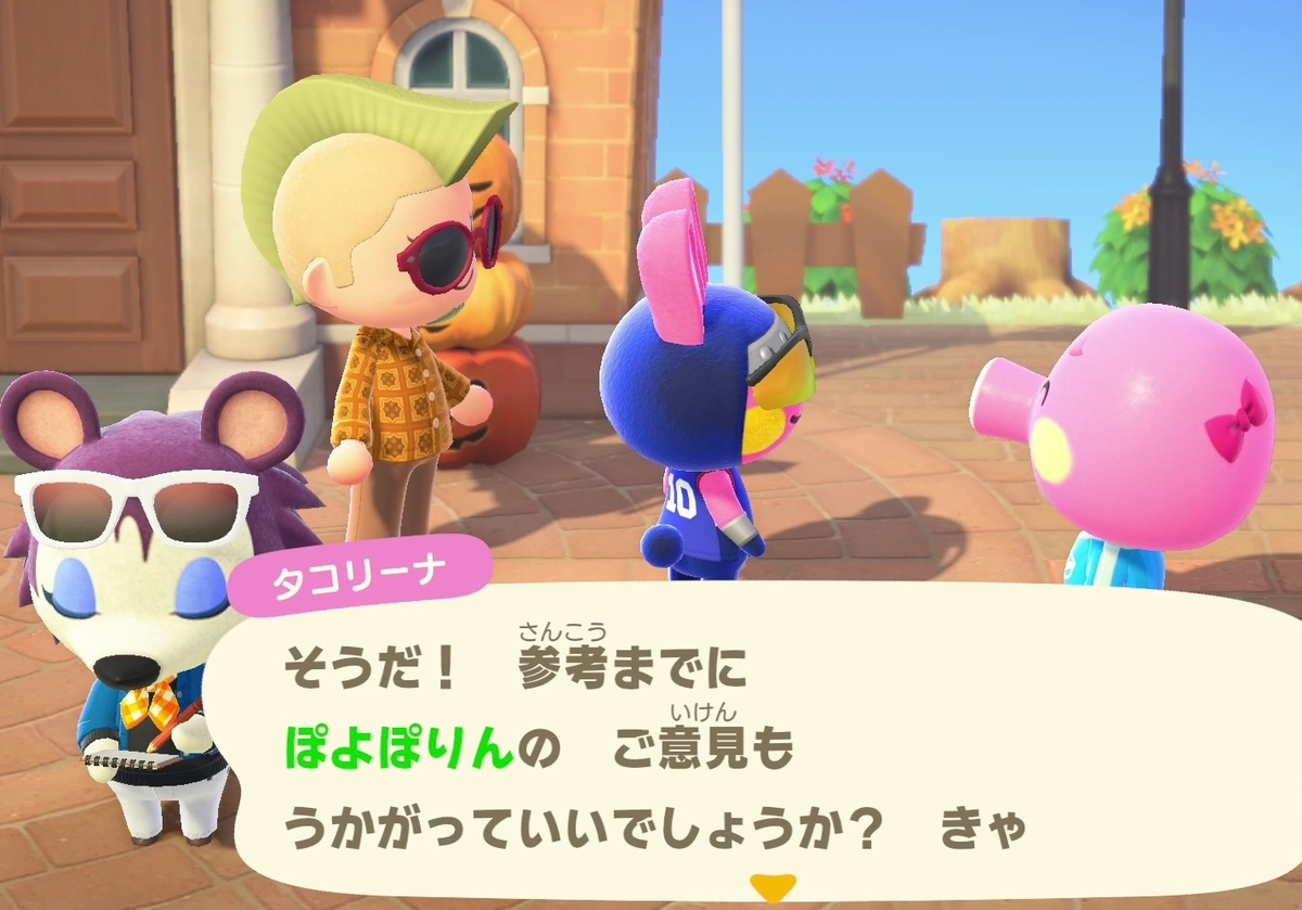 f:id:fuwa-game:20210406232547j:plain