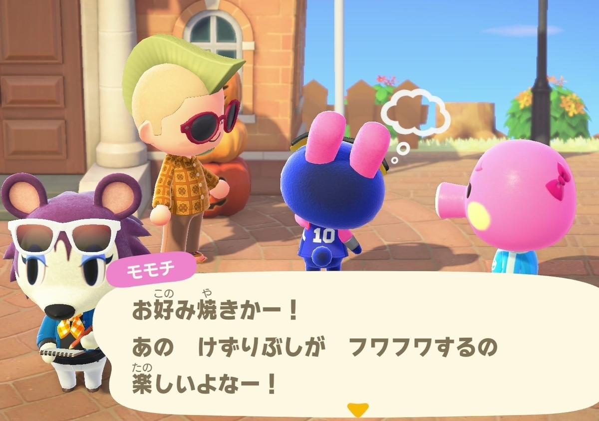 f:id:fuwa-game:20210406232613j:plain