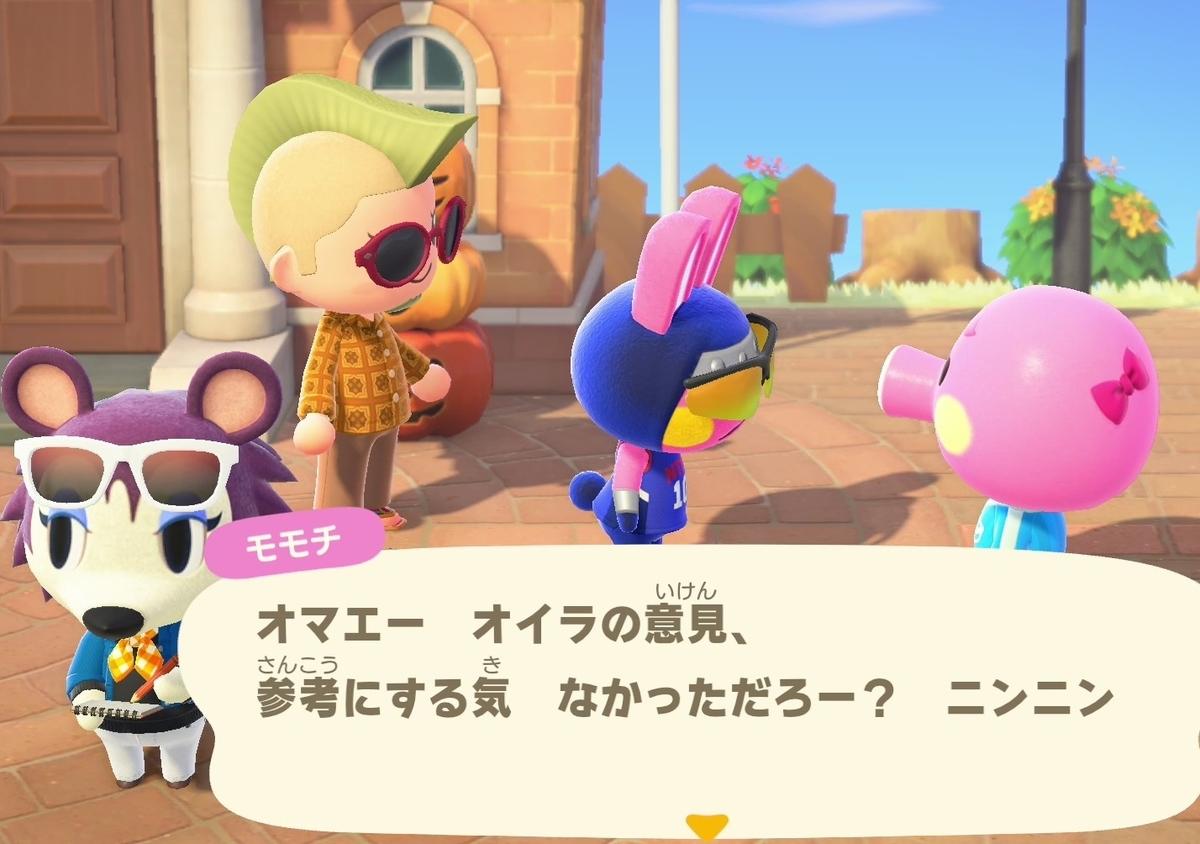 f:id:fuwa-game:20210406232659j:plain