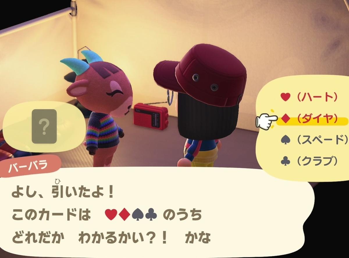 f:id:fuwa-game:20210420171556j:plain