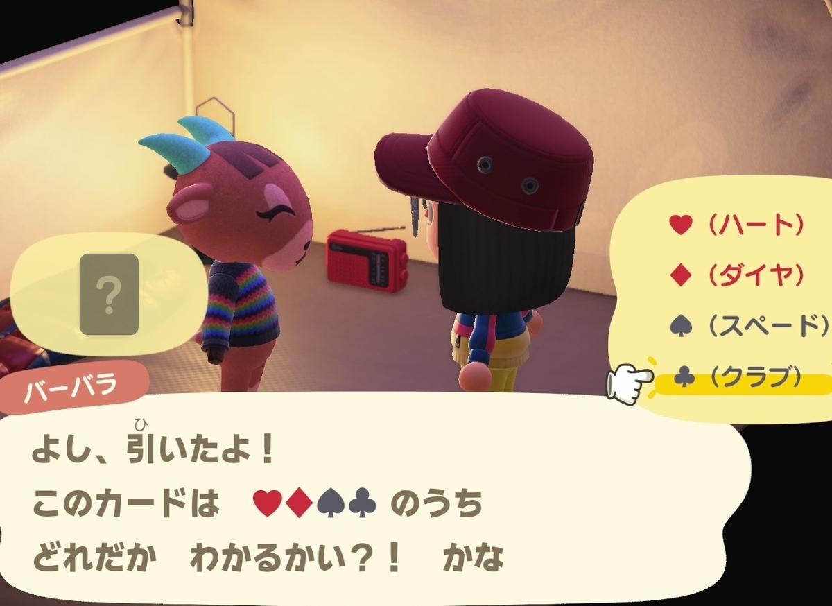 f:id:fuwa-game:20210420183748j:plain