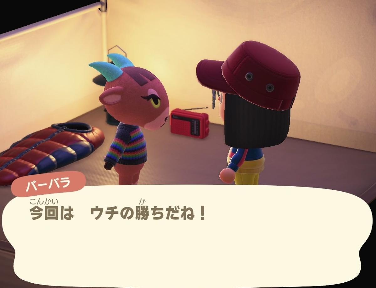 f:id:fuwa-game:20210420183833j:plain