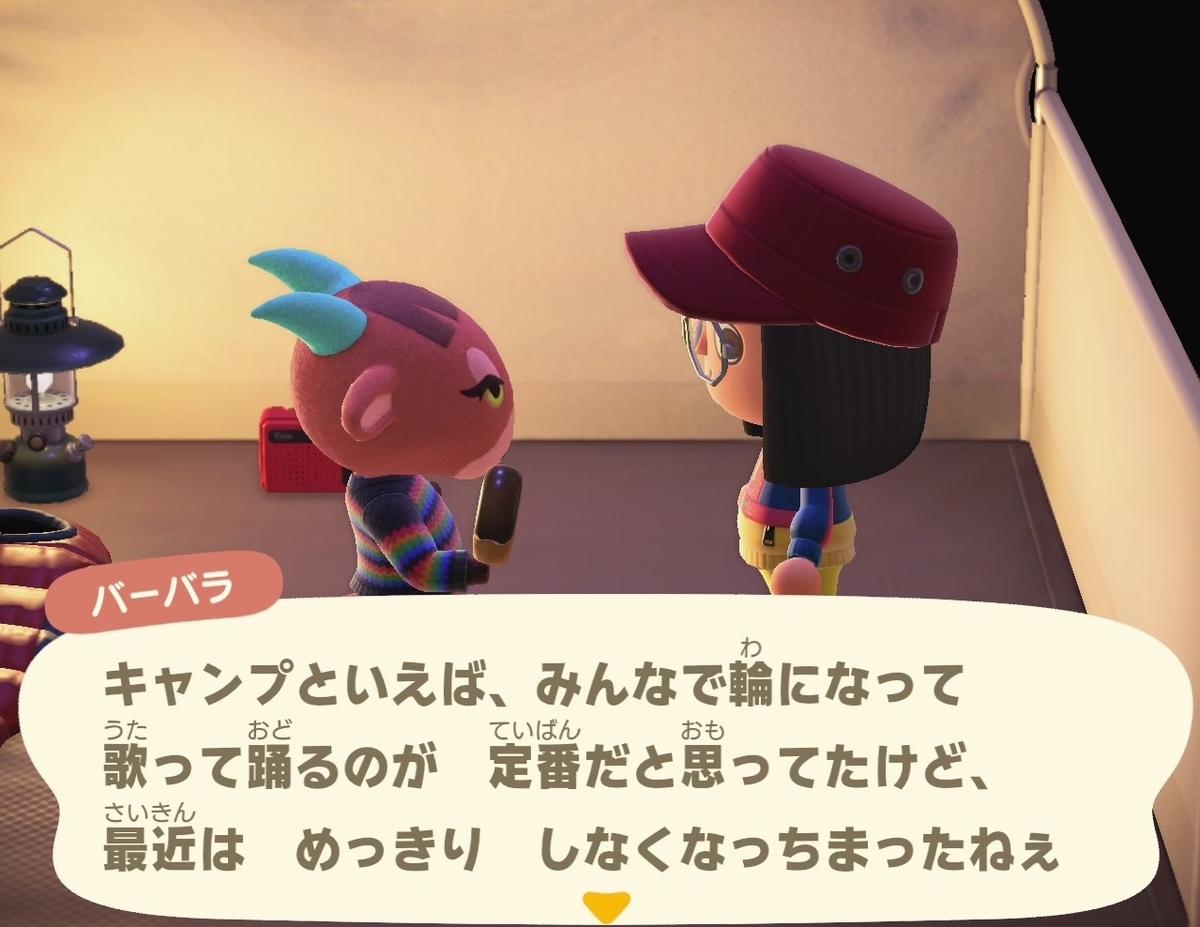 f:id:fuwa-game:20210420183917j:plain