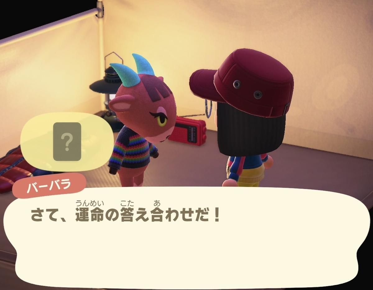 f:id:fuwa-game:20210421175348j:plain