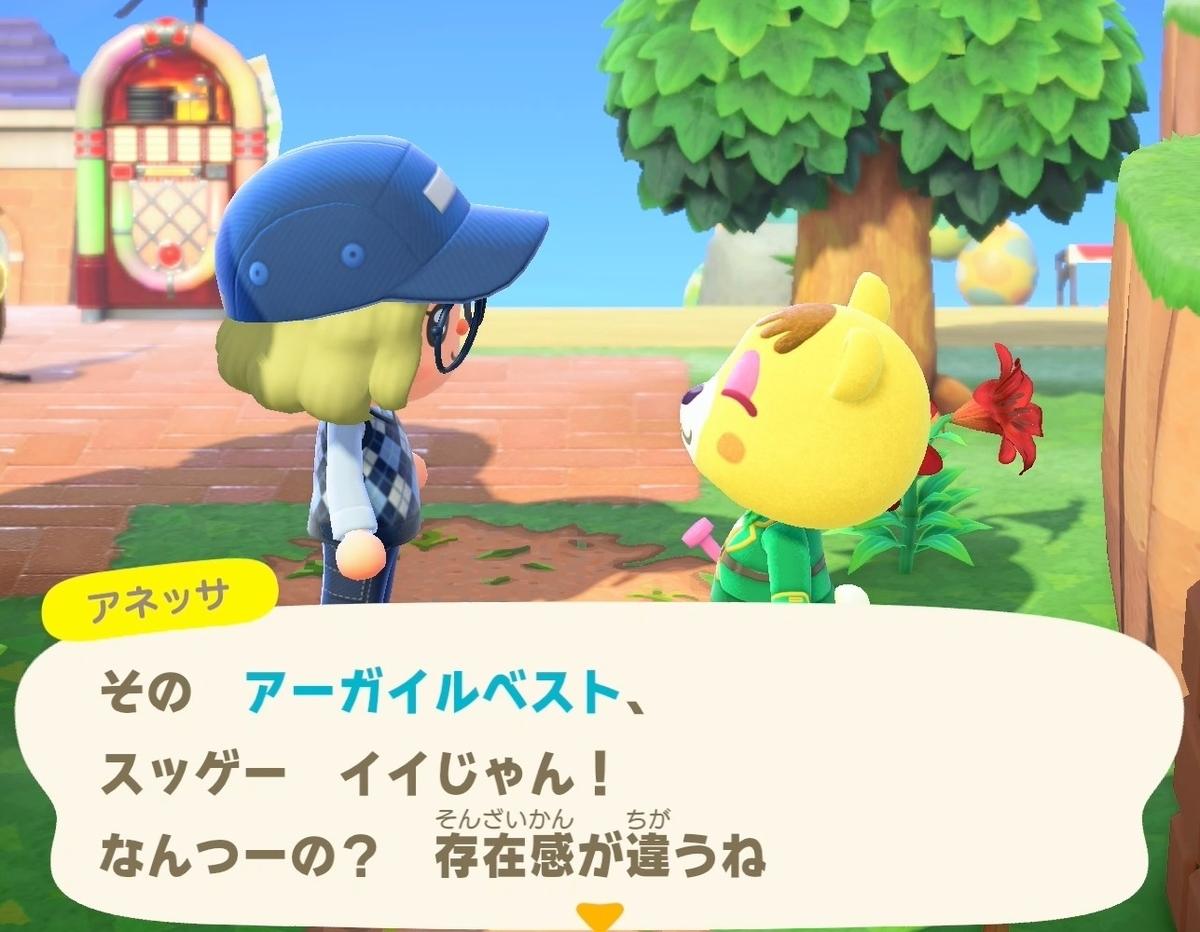 f:id:fuwa-game:20210609184907j:plain