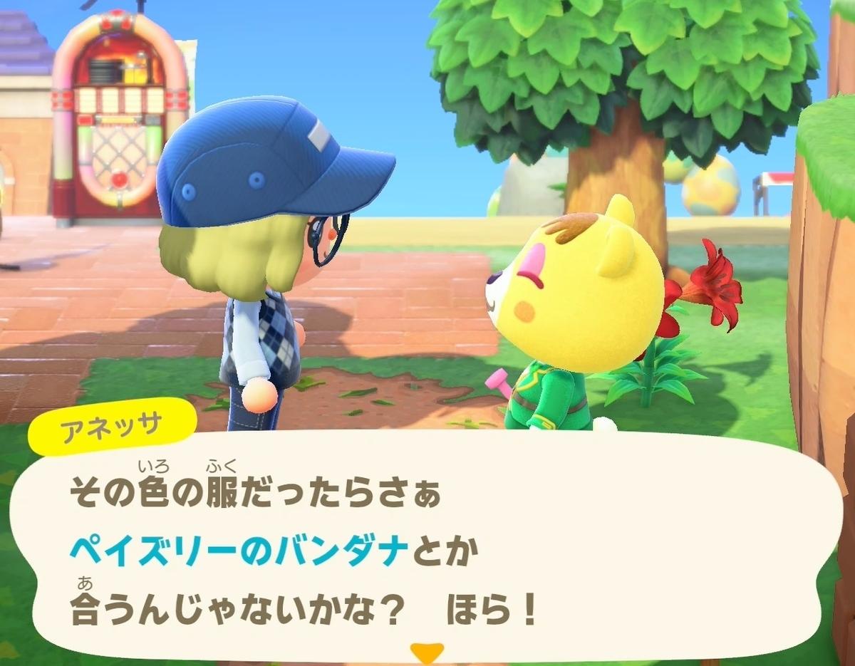 f:id:fuwa-game:20210609184928j:plain