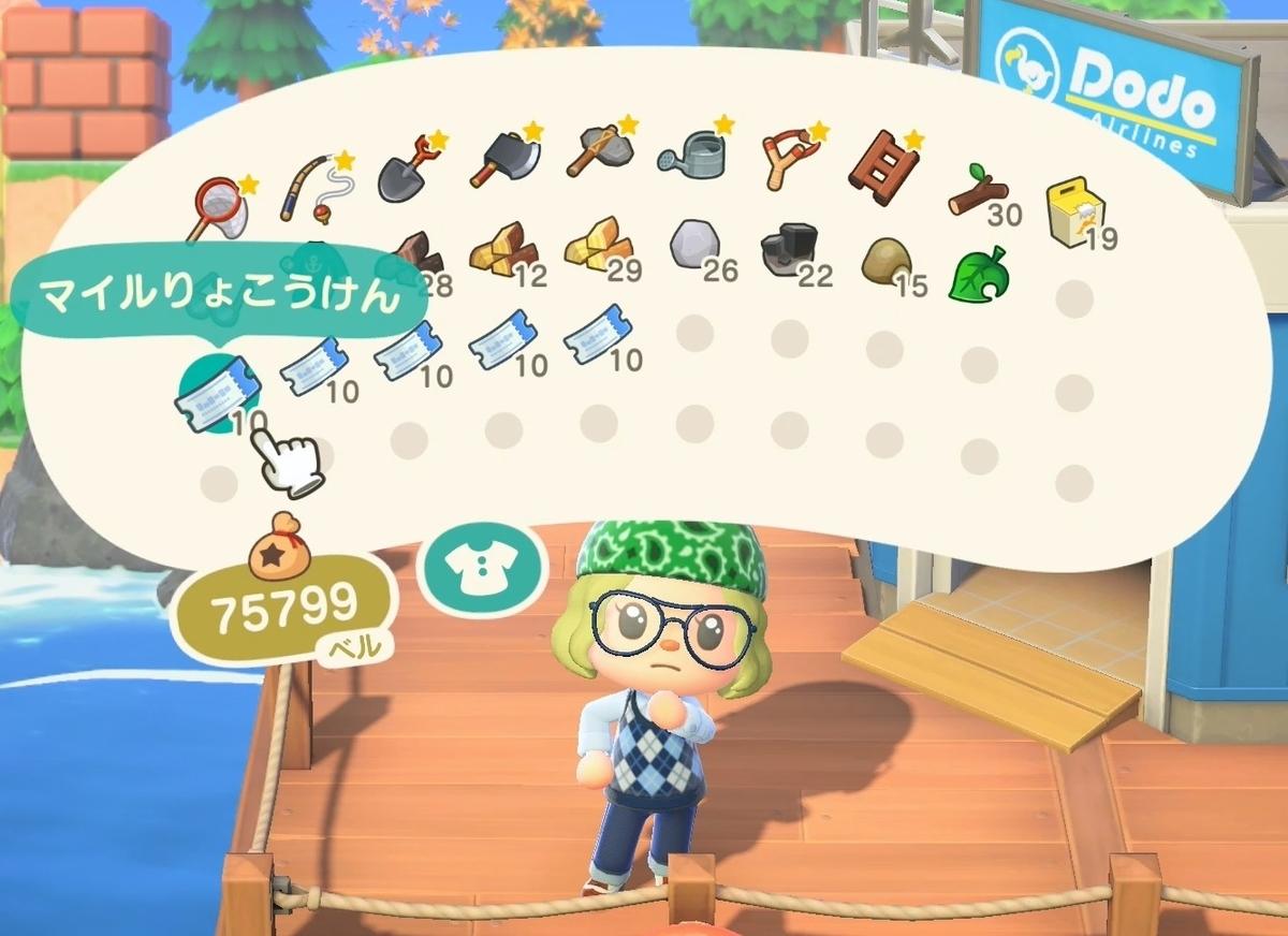 f:id:fuwa-game:20210609185001j:plain