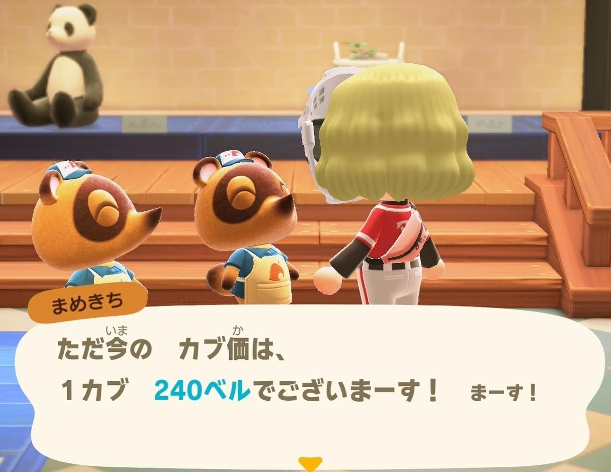 f:id:fuwa-game:20210611180258j:plain