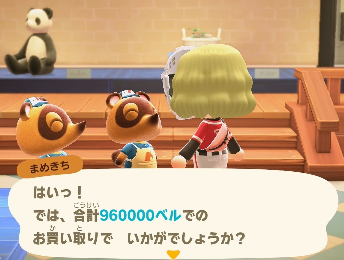 f:id:fuwa-game:20210611180313j:plain