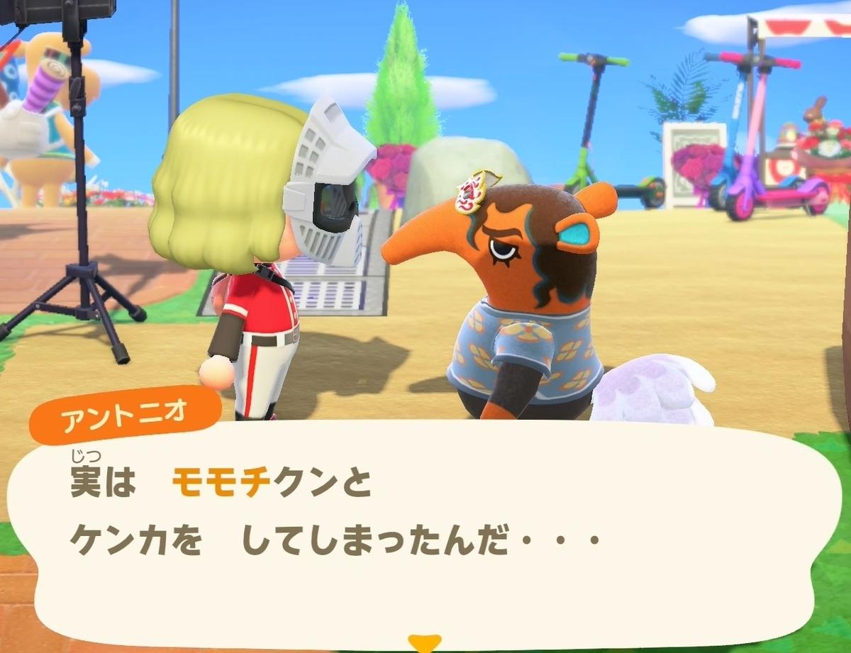 f:id:fuwa-game:20210611183238j:plain