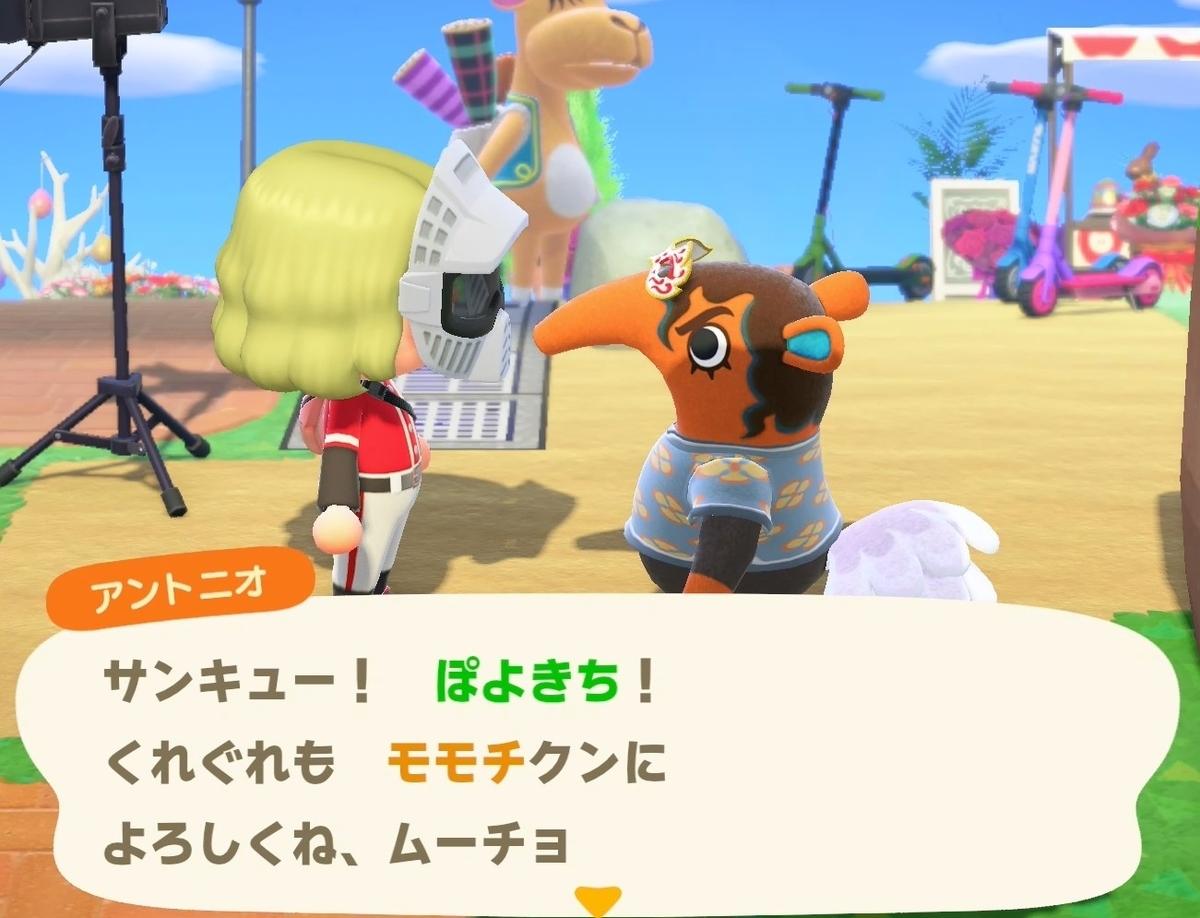 f:id:fuwa-game:20210611183352j:plain