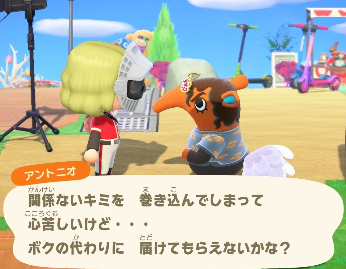 f:id:fuwa-game:20210611183844j:plain