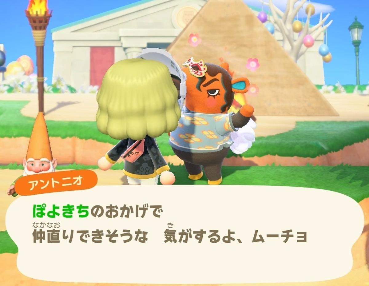 f:id:fuwa-game:20210611184443j:plain