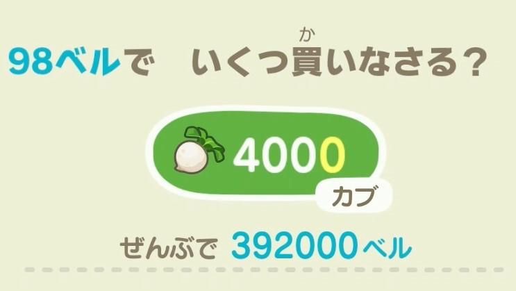 f:id:fuwa-game:20210613111837j:plain