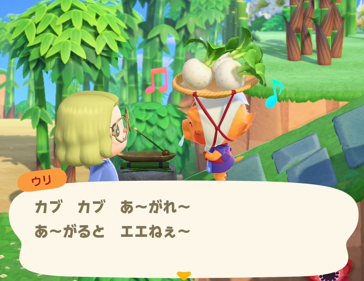 f:id:fuwa-game:20210613111853j:plain