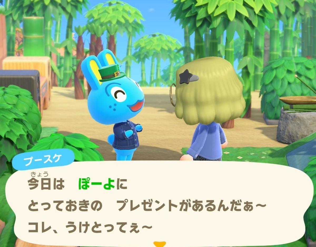 f:id:fuwa-game:20210613112002j:plain