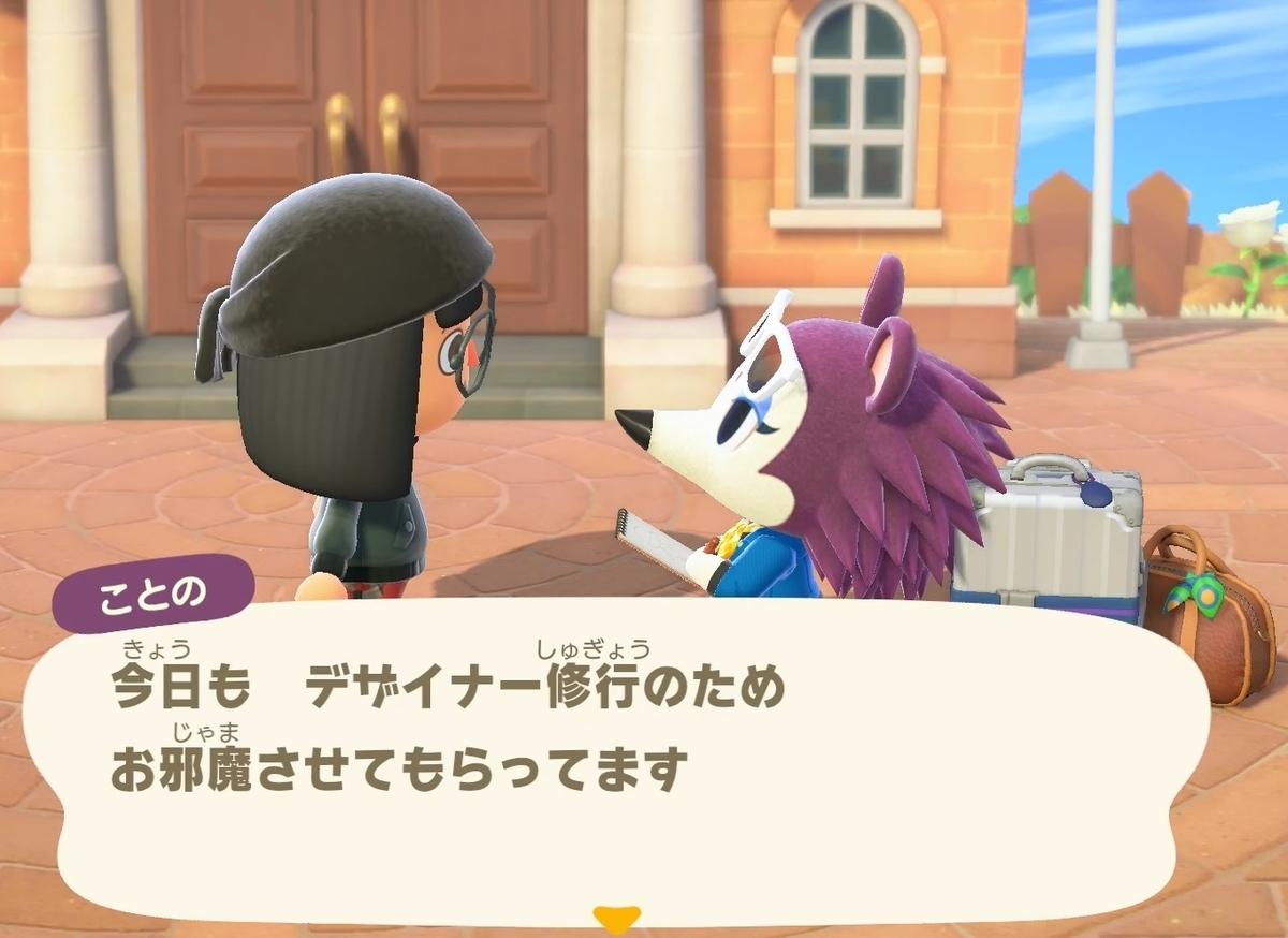 f:id:fuwa-game:20210621215315j:plain