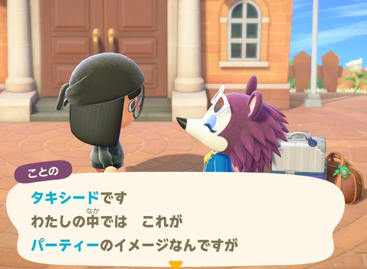 f:id:fuwa-game:20210621215426j:plain