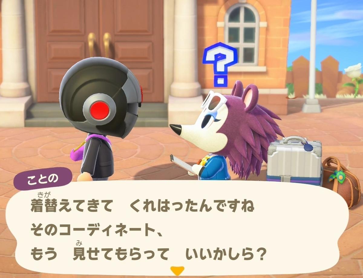 f:id:fuwa-game:20210621215556j:plain