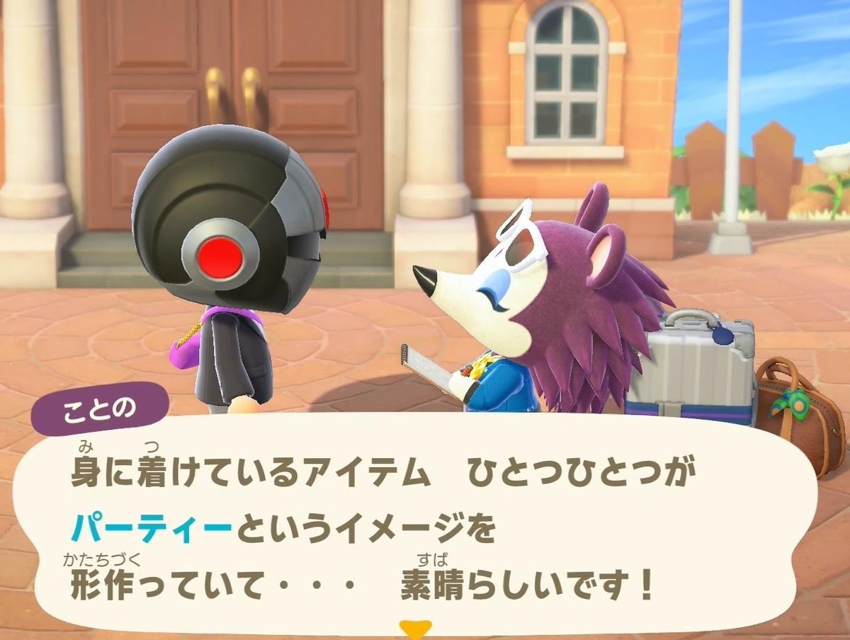 f:id:fuwa-game:20210621215700j:plain
