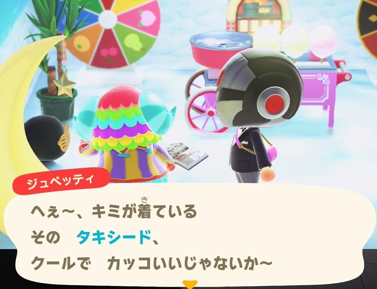 f:id:fuwa-game:20210621220115j:plain