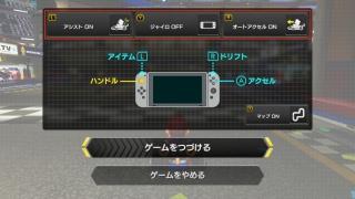 f:id:fuwa-ribon:20170526222623j:plain