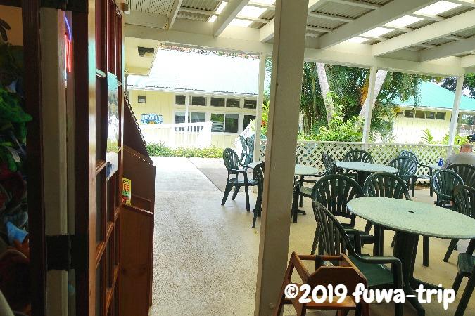 f:id:fuwa-trip:20190714181232j:plain