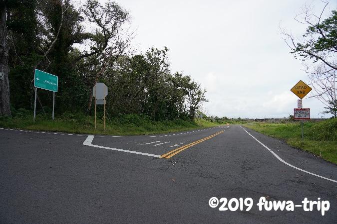 f:id:fuwa-trip:20190715145205j:plain
