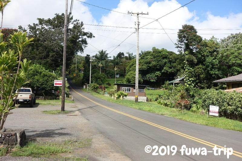 f:id:fuwa-trip:20190731153647j:plain
